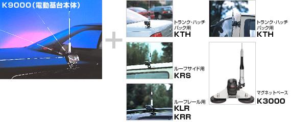 K9000